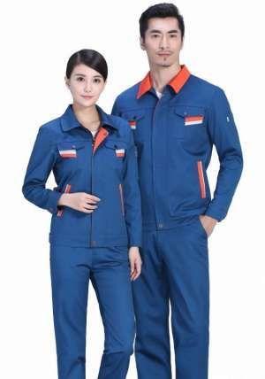 冬季工作服定做一般会采用什么面料?娇兰服装有限公司